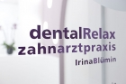 Logo Zahnärztin : Irina Blümin, Dental-Relax, Zahnarztpraxis in Düsseldorf Stadtmitte, Düsseldorf