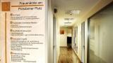 , Dr. Wolfgang Hirsch, Frauenärzte am Potsdamer Platz Dr. Hirsch - Dr. Kiewski, Privatpraxis Berlin Gynäkologie - Intimchirurgie, Berlin, Frauenarzt